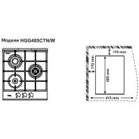 Korting HGG 485 CTN